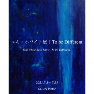 Yuki White - It's OK to be different